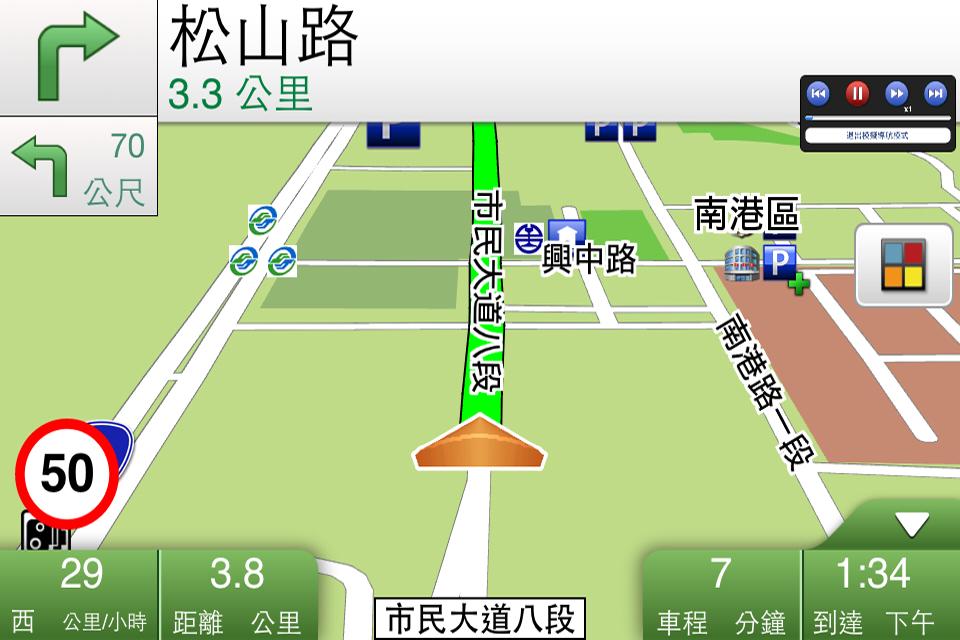 MioMap Pro Taiwan